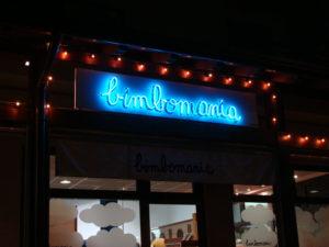 Bimbomania 1